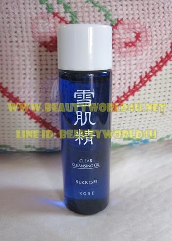 Kose sekkisei clear cleansing oil 35 ml.