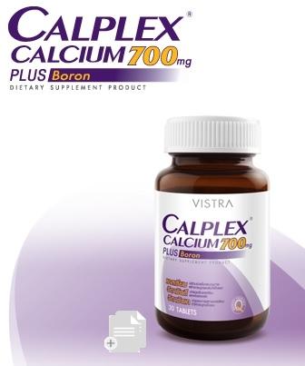Vistra Calplex Calcium 700 mg. Plus Boron 90 เม็ด แคลเซียมพลัสโบรอน กระดูกพรุนป้องกันได้