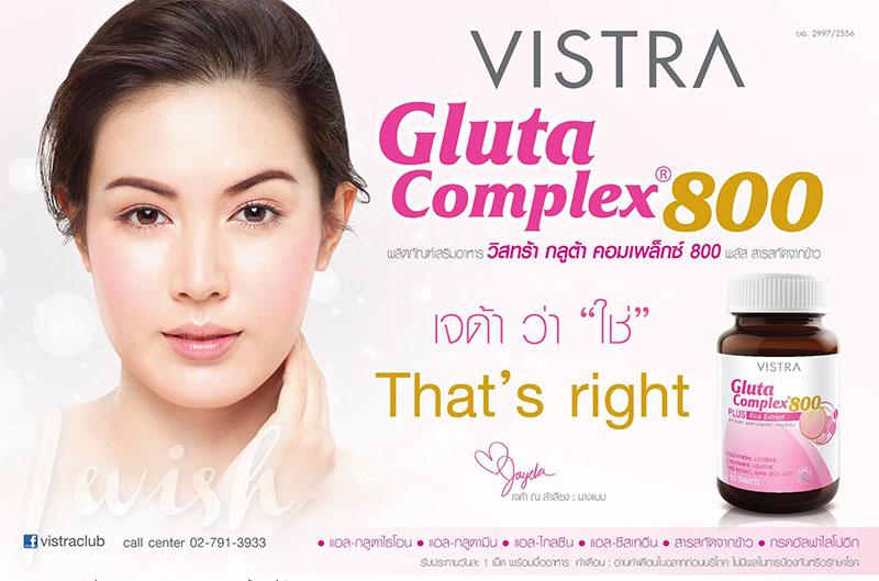 Vistra Gluta Complex 800