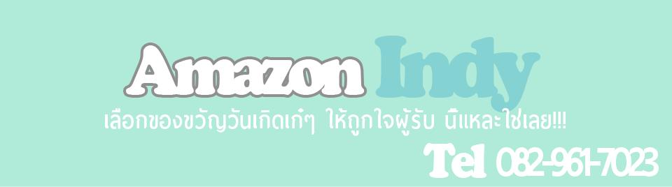 Amazonindy