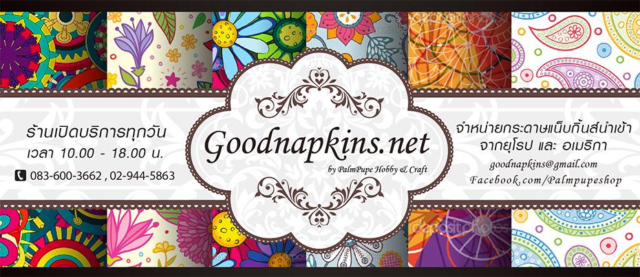 goodnapkins.net