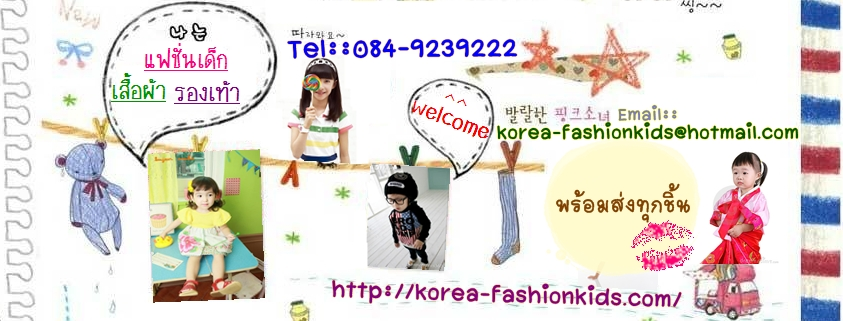 korea-fashionkids