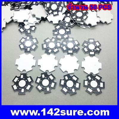 100Pcs 1W 3W 5W High Power Led Heat Sink Aluminum 20mm Base Plate