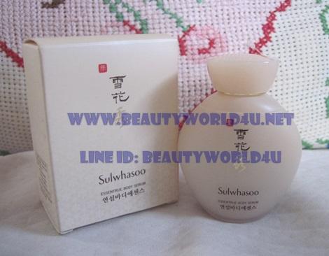 Sulwhasoo essentrue body serum 50 ml. (ขนาดทดลอง)