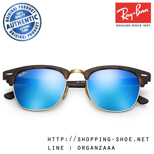 ray ban clubmaster blue flash  RayBan - RB3016 1145/17 Clubmaster Blue Flash Lens, 51 mm ...