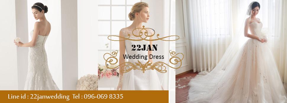 22jan Wedding Dress