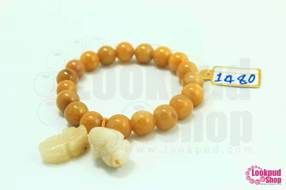 ข้อมือเอ็นยืด หินหยกน้ำผึ้ง จี้ปี่เซียะคู่ 13มิล (1เส้น)