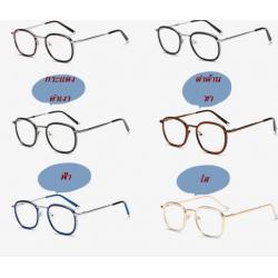 หลากสี!แว่นตาแฟชั่น เรโทร วินเทจ สี่เหลี่ยม tr90 (กระแดง ดำด้าน ดำเงา ชา ฟ้า ขาวใส )