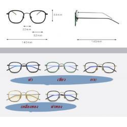 3สี แว่นตาแฟชั่นเรโทร วินเทจ เหลี่ยมมน TR90 สี ดำทอง เขียว กระ)