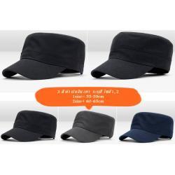เล็ก+ใหญ่พิเศษ หมวกทหาร หมวกแก๊ป สไตล์เกาหลี ผ้าฝ้าย (ดำ น้ำเงิน เทา)
