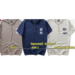 ซื้อ1คู่ 699- เสื้อยืดคอวี เสื้อคู่T shirt แฟชั่นกระดุมเรียง ลายอักษร ญี่ปุ่นNo.36 38 40 42 44 สีน้ำเงิน น้ำตาล ขาว