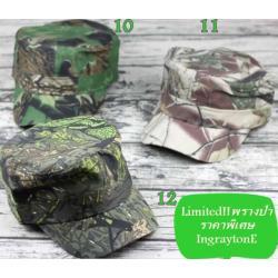 ใหม่!! หมวกทหาร หมวกแก๊ป ผ้าฝ้าย ลายพรางทหาร ลายป่าใบไม้ No.10 11 12