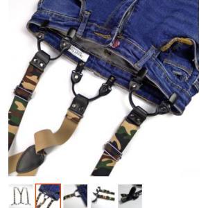 สายรัดกางเกงเอี๊ยม มาตรฐาน 6จุด หูคู่ กว้าง 3cm แบบ Y ลายพรางทหาร