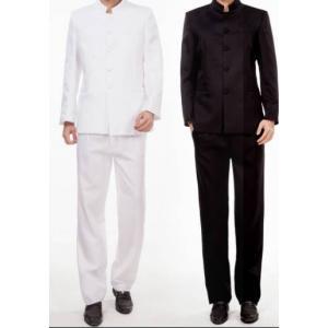 ชุดเสื้อ กางเกง คอจีนกระดุมผ่า สีขาว ดำSize No สูง150 160 170 180 190