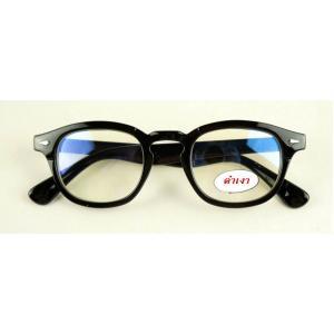 กรอบแว่นตาแฟชั่น เรโทร วินเทจ แบบรีเล็ก แนวmos (ดำเงา กระดำ ดำด้าน)