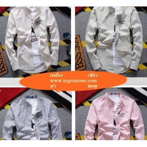 3สีจองราคาพิเศษ!!เสื้อเชิ้ตคอจีนแขนยาว แฟชั่นลายทาง Size No.34 36 38 40 42 สี เขียว ดำ ชมพู เหลือง
