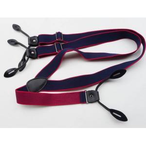สายรัดกางเกงเอี๊ยมกระดุม แบบยืดหยุ่น วินเทจหูหนัง กว้าง 3cm หุกระดุม6จุด แบบ Y สีน้ำเงินแดง