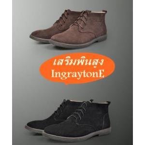 3สี เสริมพิ้นในสูง!!Limited รองเท้าหุ้มข้อสูง หนังกลับแบบเรียบ สีดำ น้ำตาล เบจ No.37-43
