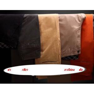ใหญ่พิเศษ!!กางเกงสแล็คสลิม หน้าร้อน หลากสี ใส่สบาย US เอว No.30-33ดำ ขาวครีม