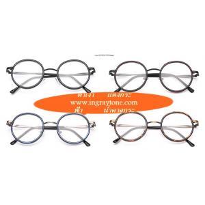 แว่นตาแฟชั่นเรโทร วินเทจ ทองเก่า กลม เหล็ก (ฟ้า ดำ แดงกระ น้ำตาลกระ)