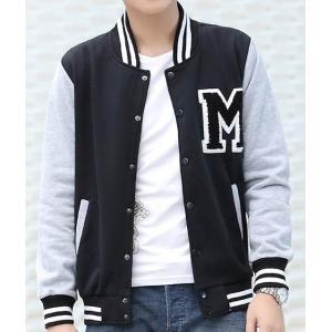 Limited Edition เสื้อแจ็คเก็ต เสื้อคลุมเบสบอล 2โทน Logo M สีเทาแดง ดำแขนเทา น้ำเงินแขนแดง No.36 38 40