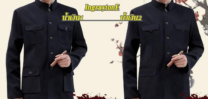 ชุดราคาพิเศษ!!มีกระดุมตามสั่ง1699!!ชุดสูท คอปกกระดุมดำ เสื้อ+กางเกง Size No.39 41 43 45 47 49 ดำ น้ำเงิน