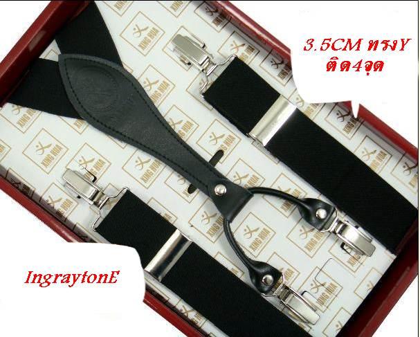 สายรัดกางเกงเอี๊ยม มาตรฐาน 4จุด หูคู่ กว้าง 3.5cm แบบ Y ดำ
