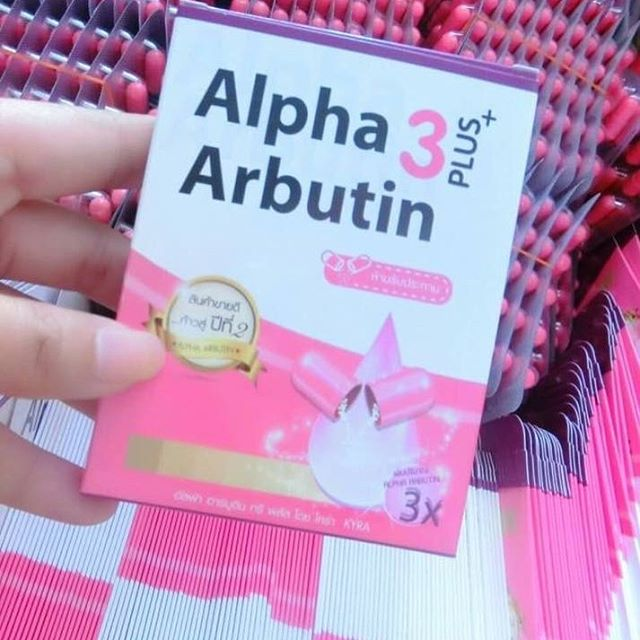 ผงเผือก Alpha Arbutin 3 Plus by Kyra ผงเผือก โฉมใหม่ ราคาปลีก 70 บาท / ราคาส่ง 56 บาท