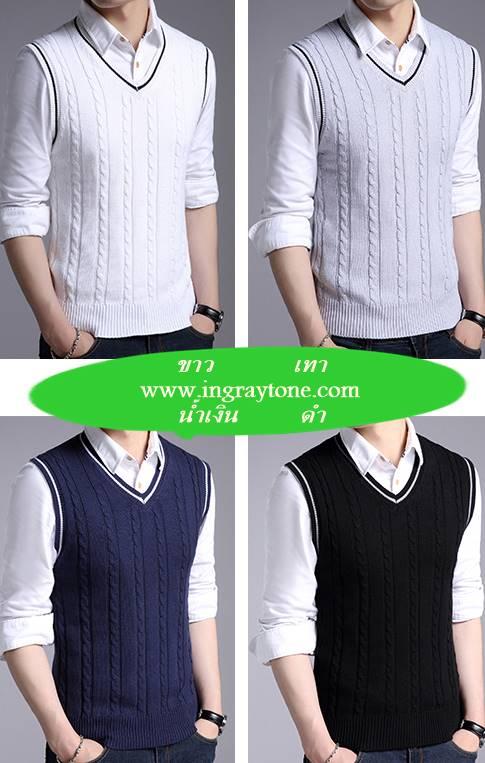 เสื้อกั๊กไหมพรมผู้ชาย ถักนูน เดินเส้นขาว Size No.35-37-39 41 42 หลากสี ดำ เทา ขาว น้ำเงิน