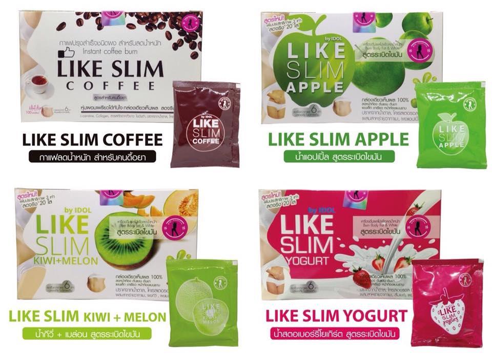 Like slim by Idol slim เครื่องดื่มลดน้ำหนัก 4 สูตร ราคาปลีก 120 บาท / ราคาส่ง 96 บาท
