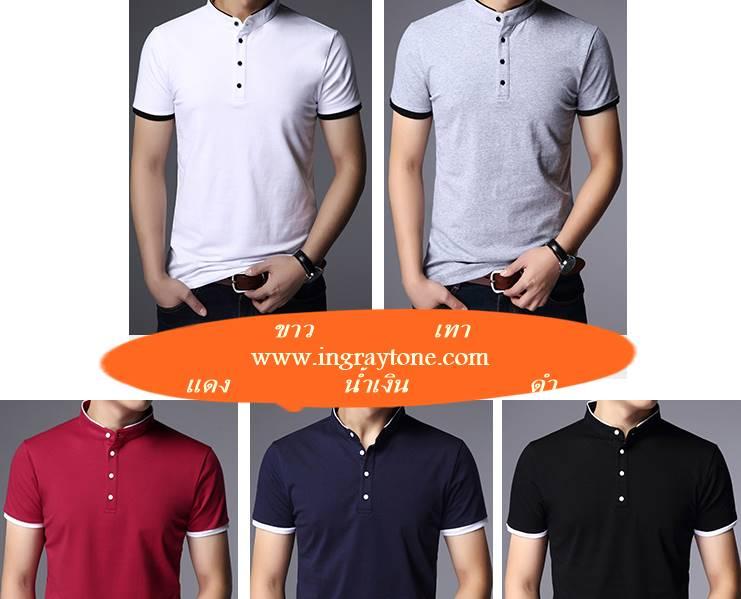 ใหญ่พิเศษ!!เสื้อยืดคอจีนปกตั้ง แขนสั้น แฟชั่น สีขาว น้ำเงิน ดำ เทา แดง size No.36 38 40 42 44 46 48