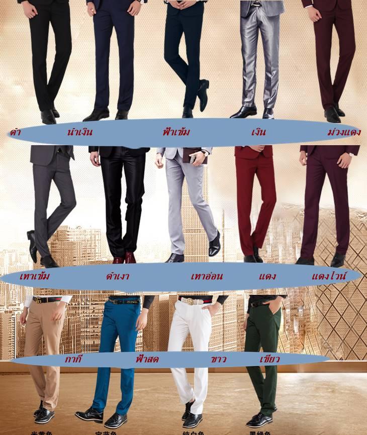 ราคาพิเศษ!!ชุดกั๊กสูทสลิมฟิต เสื้อ กางเกง มาตรฐาน JF กระดุม4เม็ด สีน้ำเงิน ฟ้าเข้ม ฟ้าสด ดำ เทาเข้ม เทาอ่อน ม่วงแดง Size No.34 36 38 40 42 44