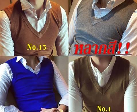 เสื้อกั๊กไหมพรมผู้ชาย สไตล์อังกฤษ สีล้วน คอวีV กว้าง Size No.36-38-40-41 หลากสี ดำ เทาอ่อน เทา น้ำเงิน แดง สำเนา