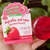 Minako Strawberry Serum Soap สบู่เซรั่มหน้าสด สูตรสตรอเบอร์รี่ ราคาพิเศษ 40 บาท