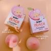 Baby Peach Sunscreen กันแดดลูกพีช ราคาปลีก 150 บาท / ราคาส่ง 120 บาท