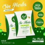 Six Herbs by MEME สมุนไพรดีท็อกซ์ ซิกซ์เฮิร์บ ราคาพิเศษ 20 บาท
