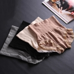 กางเกงในเก็บพุง MUNAFIE ราคาปลีก 60 บาท / ราคาส่ง 48 บาท