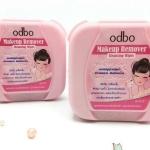 Odbo Makeup Remover Cleansing Wipes แผ่นเช็ดเครื่องสำอาง ราคาปลีก 100 บาท / ราคาส่ง 80 บาท