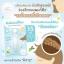 ฟิลเลอร์ แฮร์เซรั่ม มิฮารุ Miharu Skincare ราคาปลีก 30 บาท / ราคาส่ง 24 บาท thumbnail 2