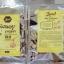 Lami treatment สูตรน้ำผึ้ง โยเกิร์ต ราคาปลีก 30 บาท / ราคาส่ง 24 บาท thumbnail 2