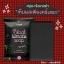 สบู่มะเขือเทศดำ Black Tomato Soap by MOA ราคาปลีก 40 บาท / ราคาส่ง 32 บาท thumbnail 3