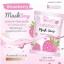 Strawberry Mask Soap by sumanee สบู่มาร์คสตรอ ราคาปลีก 40 บาท / ราคาส่ง 32 บาท thumbnail 5