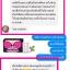 สมุนไพร คัพ D by นางเนียน ราคาปลีก 50 บาท / ราคาส่ง 40 บาท thumbnail 6