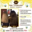 Lami treatment สูตรน้ำผึ้ง โยเกิร์ต ราคาปลีก 30 บาท / ราคาส่ง 24 บาท thumbnail 9