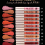 Sivanna lipgloss matte nude HF581 ลิปกรอสเนื้อแมท ราคาปลีก 80 บาท / ราคาส่ง 64 บาท thumbnail 2