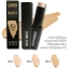SIVANNA Cover Stick Boost Bright HF544 คอนซีลเลอร์แบบแท่ง ราคาปลีก 80 บาท / ราคาส่ง 64 บาท thumbnail 4