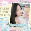 ฟิลเลอร์ แฮร์เซรั่ม มิฮารุ Miharu Skincare ราคาปลีก 30 บาท / ราคาส่ง 24 บาท thumbnail 3