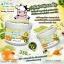 ครีมชาเขียวนมผึ้ง Fern Green Tea Milk Honey Body Cream 500กรัม ราคาปลีก 200 บาท / ราคาส่ง 160 บาท thumbnail 2