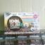 Idol slim coffee by TK กาแฟไอดอลสลิม ราคาปลีก 90 บาท / ราคาส่ง 72 บาท thumbnail 2