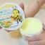 ครีมชาเขียวนมผึ้ง Fern Green Tea Milk Honey Body Cream 500กรัม ราคาปลีก 200 บาท / ราคาส่ง 160 บาท thumbnail 1